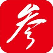 老板内参iPhone版v1.7.4